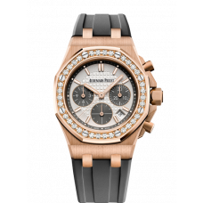 Audemars Piguet Royal Oak Offshore Chronograph Rose Gold 26231or.zz.d003ca.01