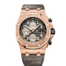 Audemars Piguet Royal Oak Offshore Chronograph Rose Gold 26470or.oo.a125cr.01