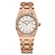 Audemars Piguet Royal Oak Quartz Rose Gold Ladies 33mm - 67651or.zz.1261or.01