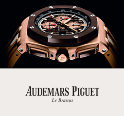Shop Audemars Piguet Watches