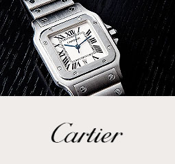 Shop Cartier Watches